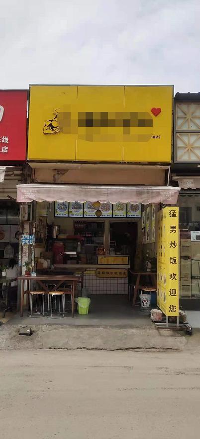 昆明餐饮小吃店低价转让